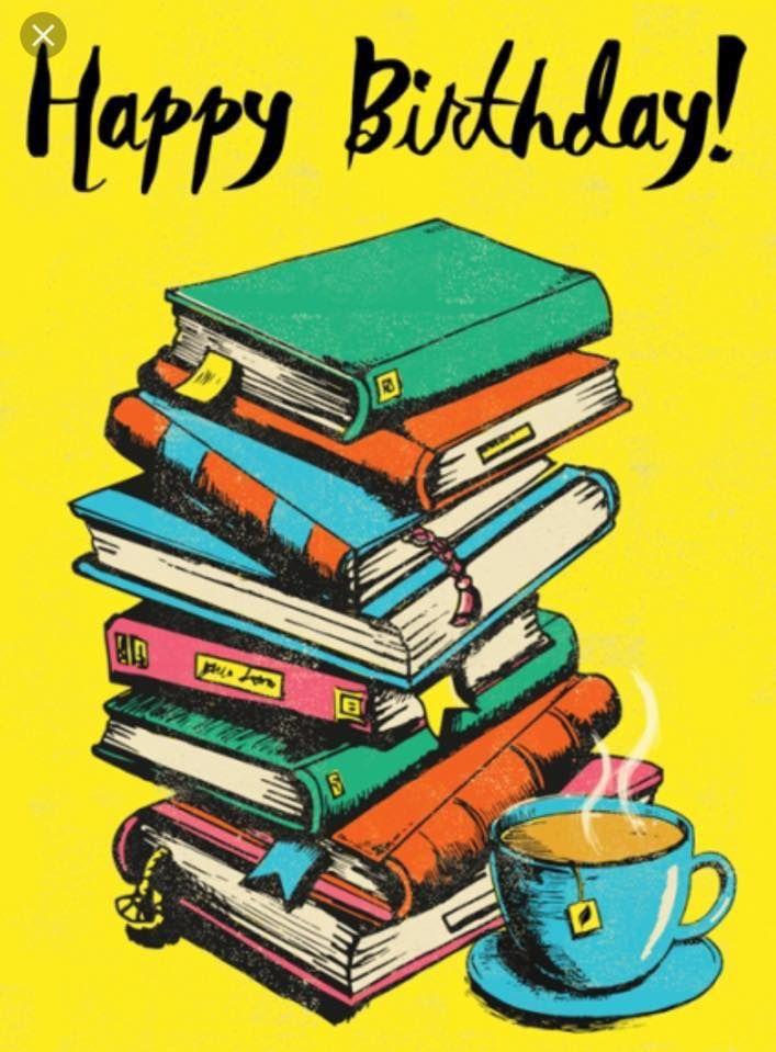 Открытки с днем рождения книга