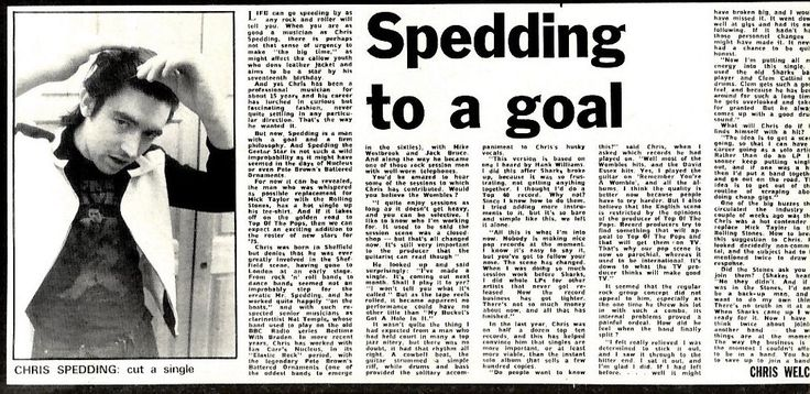♫'''1970'S Newspaper Clipping : Chris Spedding, To a goal...☺...'''♫ http://www.ebay.ph/itm/1970S-Newspaper-Clipping-Chris-Spedding-To-a-goal-/201161333638?pt=LH_DefaultDomain_3&hash=item2ed6265b86