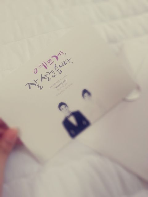 청첩장 Thank you Card