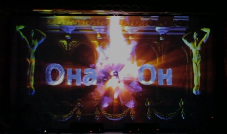 Свадебное 3D mapping шоу. / #mapping #show for a #wedding by #DreamLaser