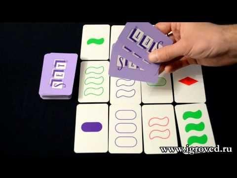 Настольная игра Сет (Set) | Купить настольные игры. Игровед: Москва, Питер