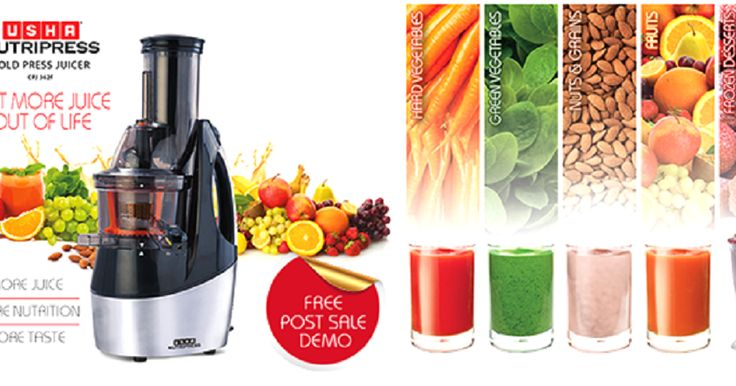 Usha Nutripress Juicer - 8 Specifications which attract most Moms to have it in their Kitchen  Best Juicer For Smart Kitchen  USHA JUICER  Specifications of Usha Nutripress CPJ362F 240-Watt Cold Press Slow Juicer (Black and Brush Steel finish)  Versatilit