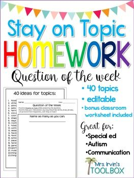 mis 589 homework questions week 6 Textbook questions and mini cases these activities are found at the end of each chapter after the summary section chapter 4: questions: 1, 10, and 26  buy mis- 589 week 6 - homework week 6 - homework textbook questions and mini-cases these activities are found at the end of each chapter after the summary section.
