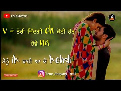 sad love video status for whatsapp download