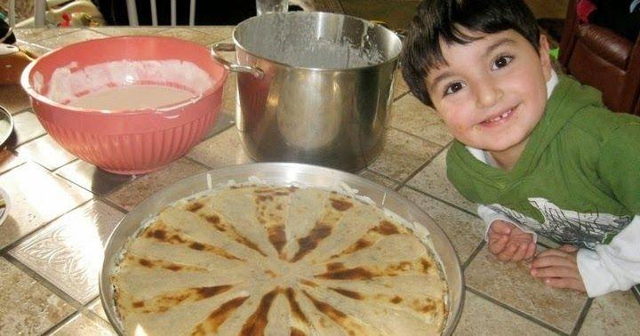 Besa's Albanian Recipes!: Kosova Fli