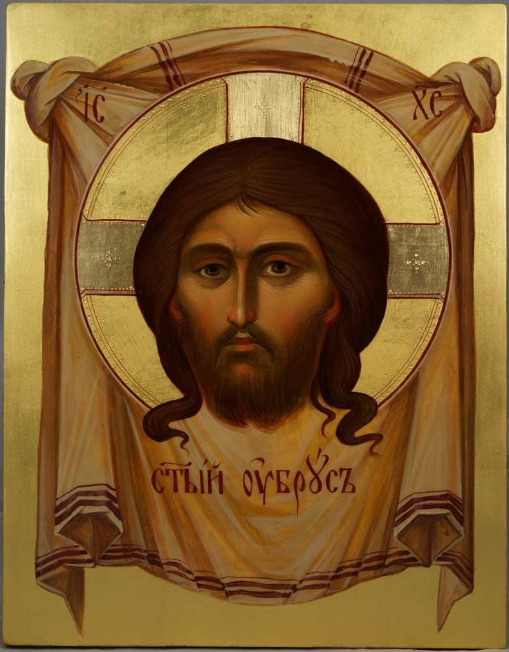 The Holy Face - Ubrus Hand-Painted Russian Icon
