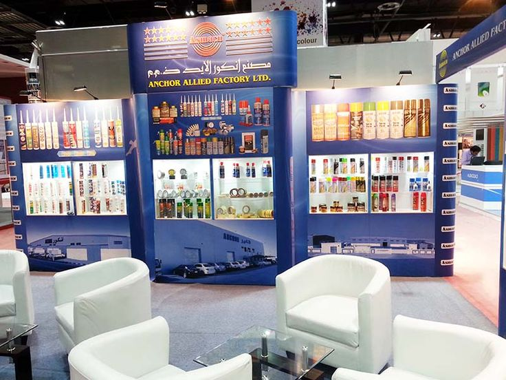 Exhibition Stall Cost : Best food consumer goods exhibition stand designs