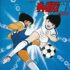 日本の小中学生を夢中にし80年代にサッカーブームを巻き起こした漫画キャプテン翼の初舞台化が発表されましたよ キャプテン翼の特徴である必殺技をどう表現するのかが気になる所だけど面白そうだね