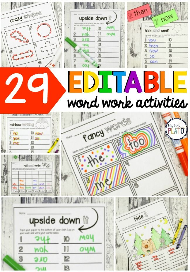 29 Editable Word Work Activities! Work on any sight list with kindergarten and first grade students with these 29 word work activities  that require almost no prep and are EDITABLE! #sightwords #literacycenters #kindergarten #firstgrade #wordwork #PlayodughtoPlato