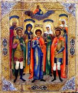 Central Russian icon of selected saints. (Photo © Slava Gallery, LLC; used with permission.)