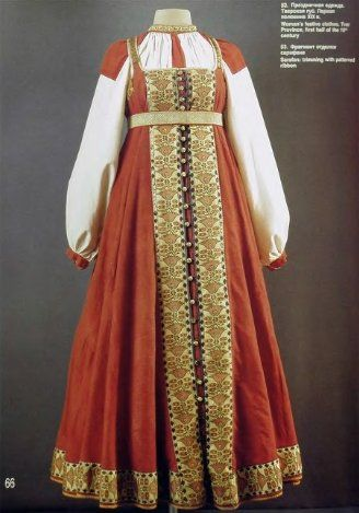Russian sarafan, as the person whom I pinned this from said, it's out of period, but still lovely. According to this source: it's a Sarafan from the province of Tver.