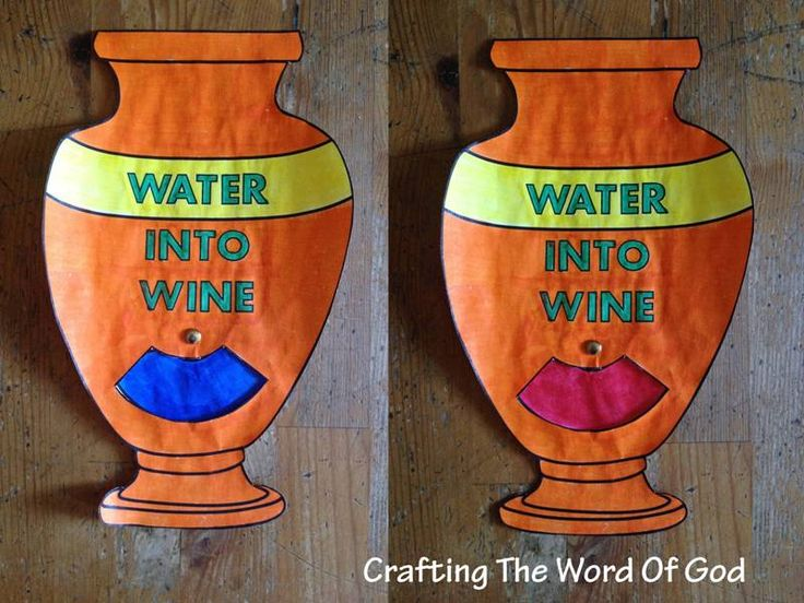 Water To Wine craft