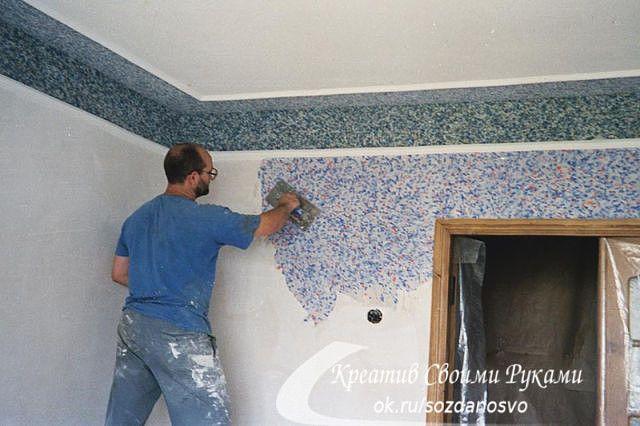 """Берем 40 листов бумаги, у меня черновики. Данная техника изготовления """"жидких обоев"""" отлично подойдет, если стены """"не очень ровные"""", а тратить лишние на выравнивание стен у вас нет желания. Смотрим…"""