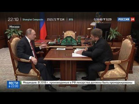 Kadyrov diz a Putin que notícias sobre assassinatos de homossexuais na C...