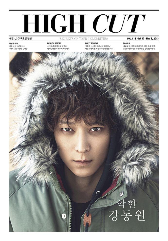 Kang Dong Won Covers High Cut's Vol. 112 | Couch Kimchi