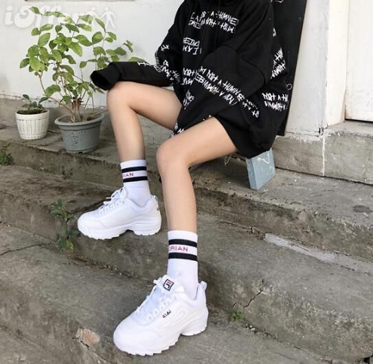 Image result for fila disruptor 2 womens outfits | clothing ...