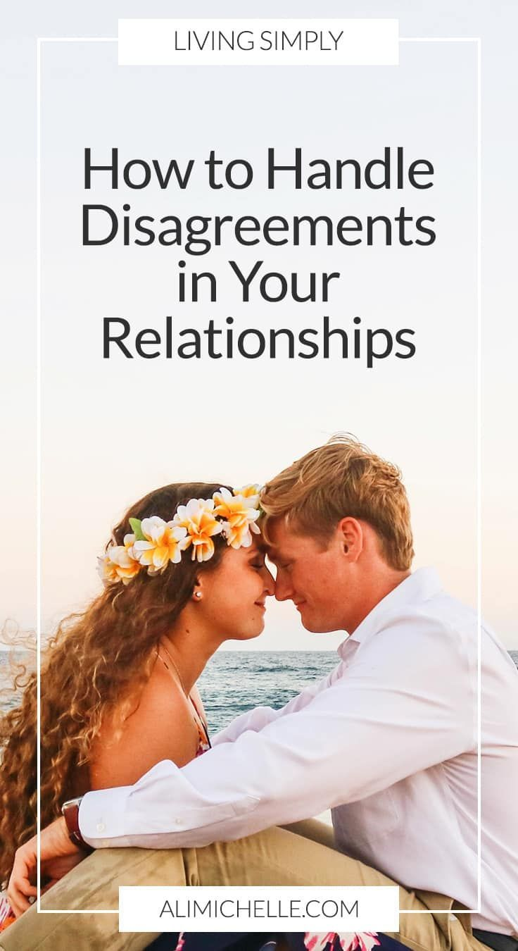How to deal with disagreements in a relationship