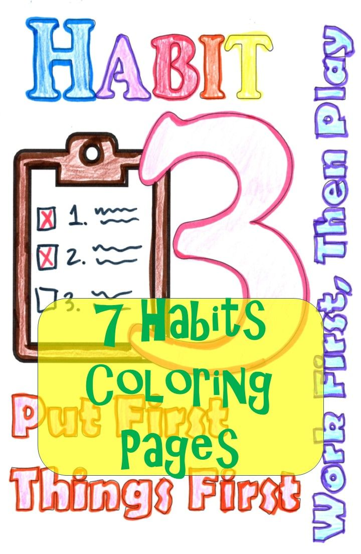 7 habits leader in me coloring pages 2nd version