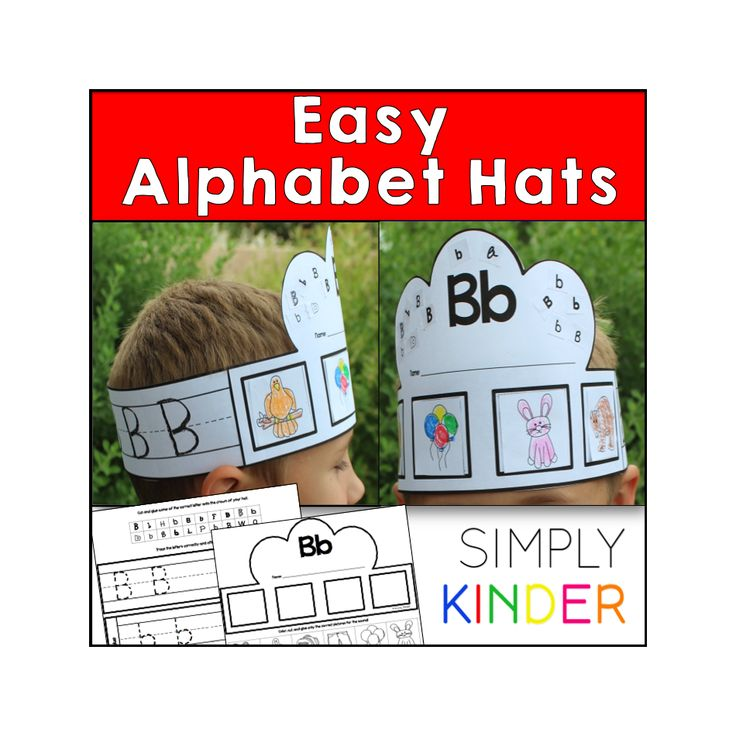 Free this week on Educents: Alphabet Hats - Save $5.00! (aff link)