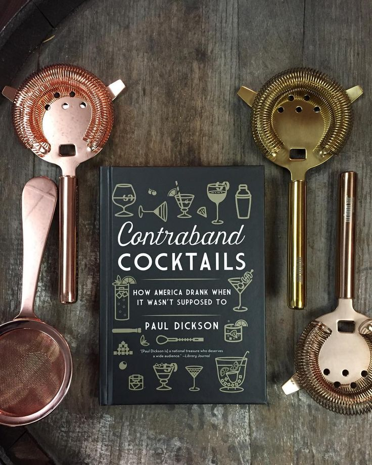 New • Hawthorn Strainers In Rose Gold, Gold & Copper • Contraband Cocktails Book • Copper Fine Mesh Strainer •