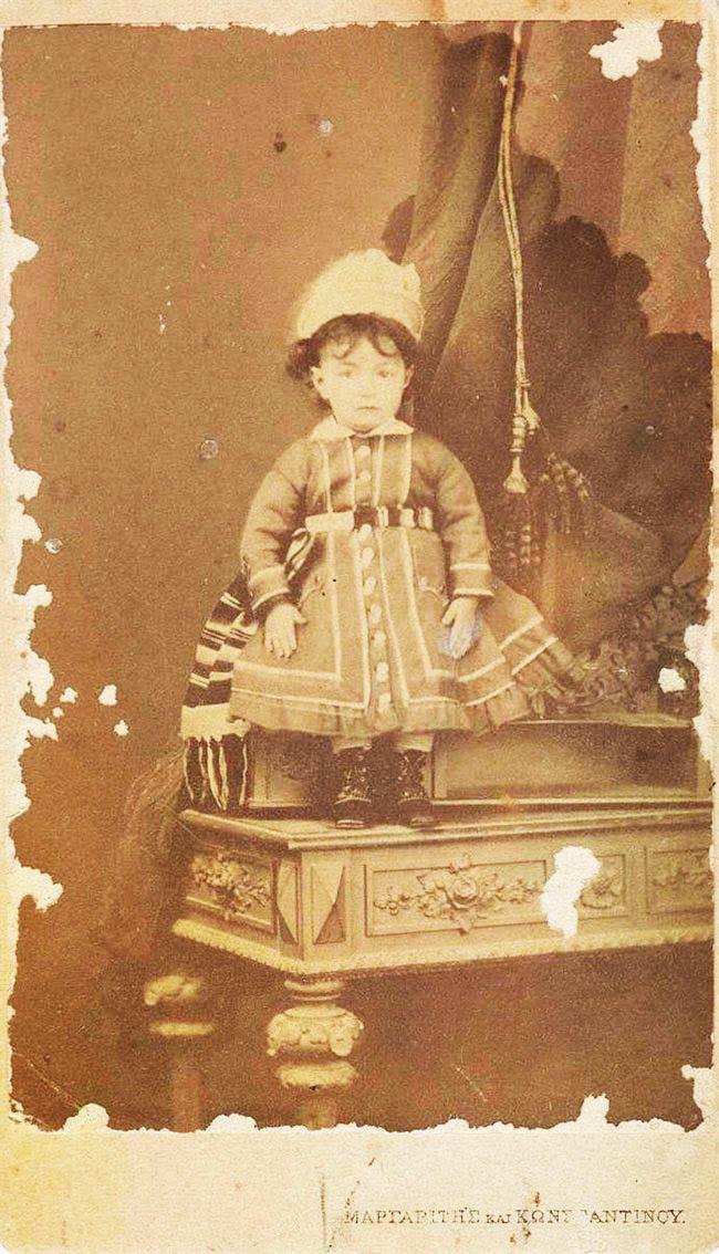 Προσωπογραφία παιδιού