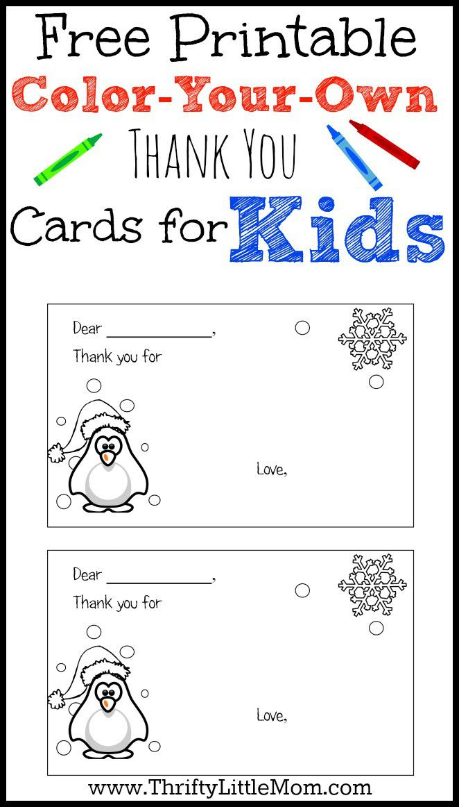 Free Printable Color Your Own Thank You Cards for kids.  As your kids recieve gifts from family and friends, print a note, let your child color it and fill it in and send it out to say thanks!