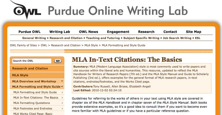 New Businesses in purdue online writing lab