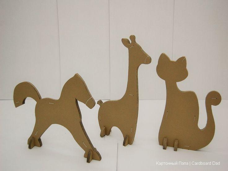 Classroom Jungle Ideas ~ Cardboard animals make it pinterest