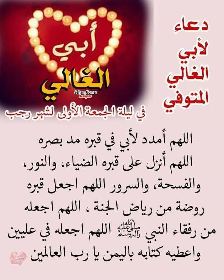 Pin By The Noble Quran On ابي امي اخي اختي عائلتي Islam Facts Facts Islam