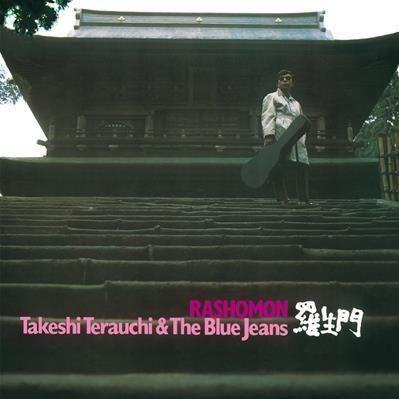 Takeshi Terauchi - Rashomon LP $38