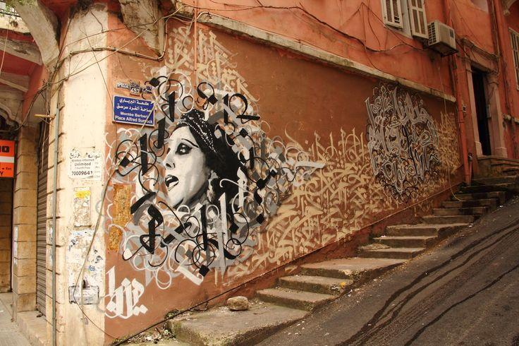 Beirut Street Art // Yazan Halwani