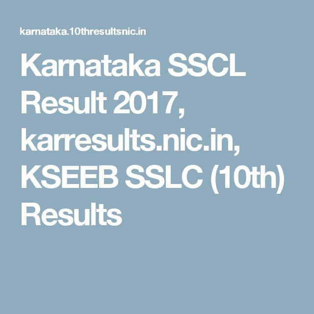 Karnataka SSCL Result 2017, karresults.nic.in, KSEEB SSLC (10th) Results