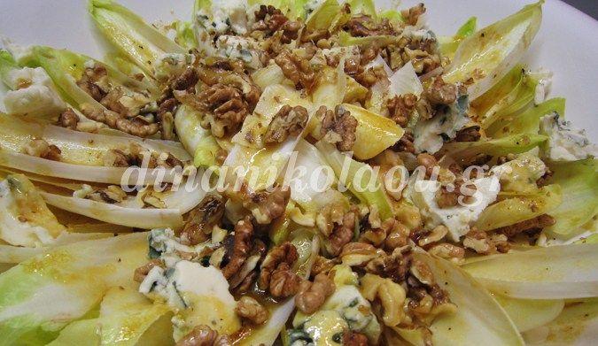 Σαλάτα με σικορέ, ροκφόρ και καρύδια