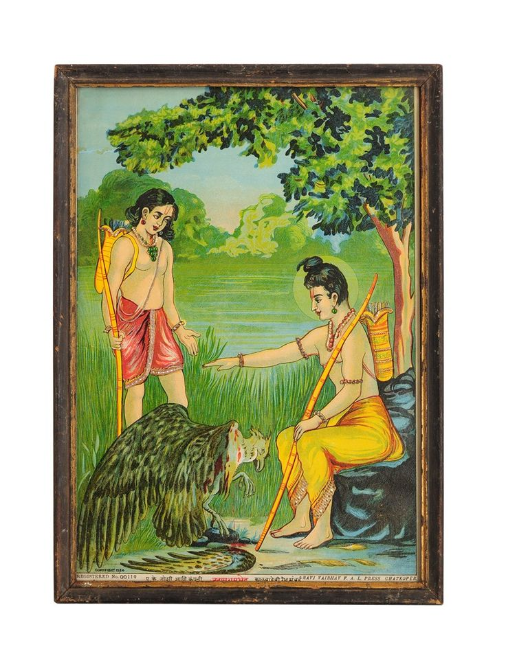 Buy Multi Colour Zari Work Jayatu Ram Bheth Ravi Verma Art 15in X11in Wooden Frame Traditional Textile A Treasure Trove Oleographs of Raja Varma Paintings in Distressed Wood Frames Online at Jaypore.com