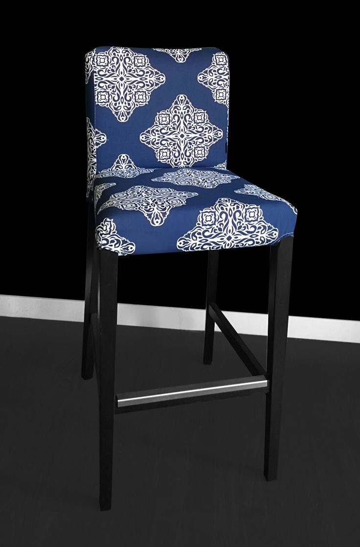IKEA HENRIKSDAL Bar Stool Chair Cover - Esperanza Medallion Navy by RockinCushions on Etsy  : kitchen bar stool covers - islam-shia.org