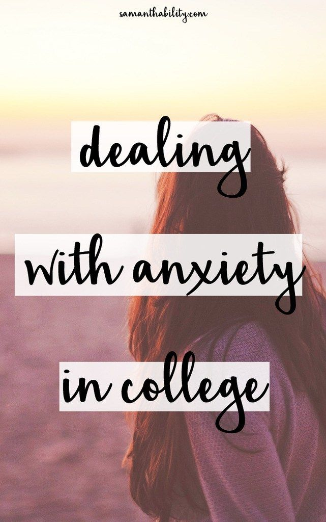 Dealing with anxiety in college! Anxiety is really hard, but in college it seems downright impossible. When things seem crazy and out of control, check out these helpful tips to ease anxiety in college.