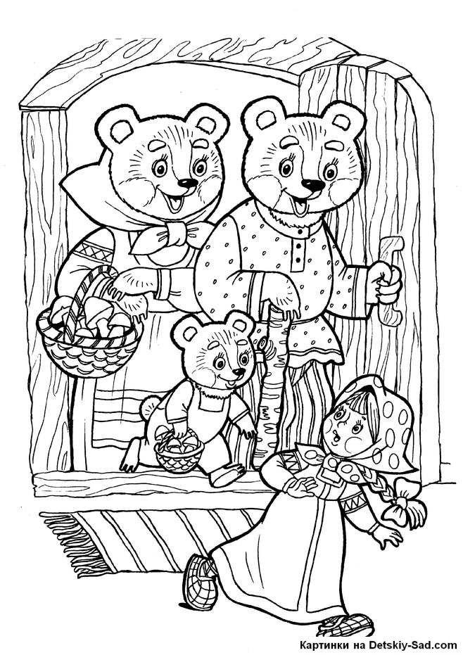 Раскраска Маша и медведи
