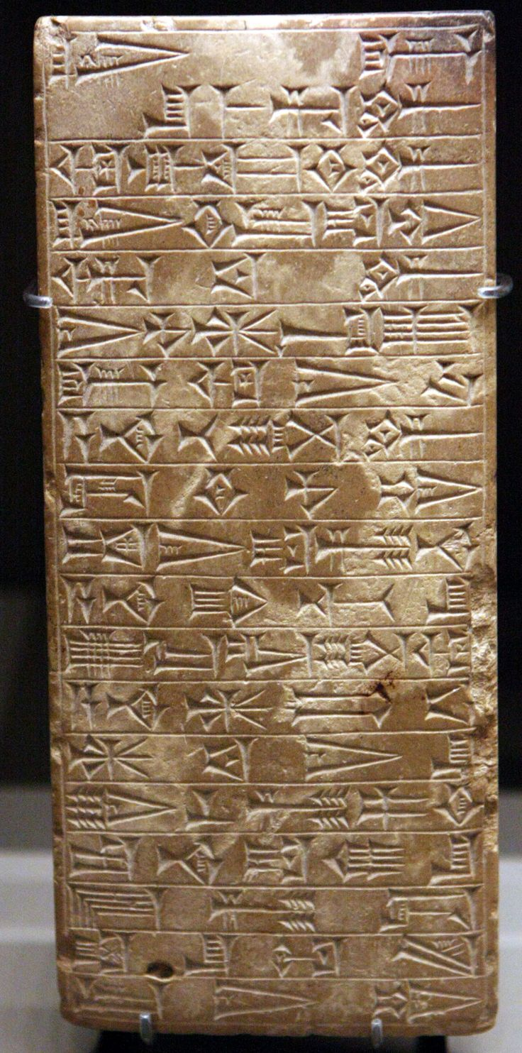 Hebrew v babylonian creation stories