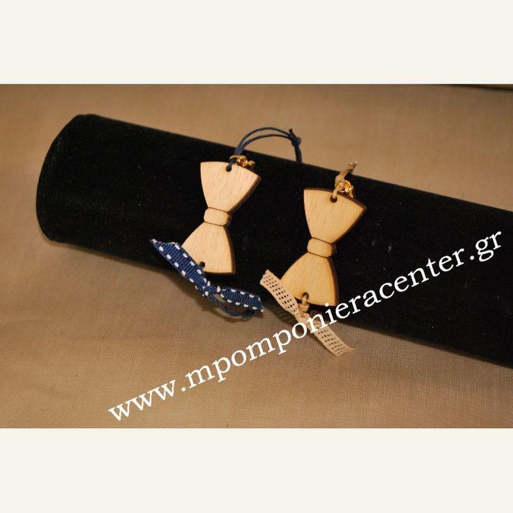 Μαρτυρικό παπιγιόν βραχιόλι ξύλινο & μεταλλικό σταυρό
