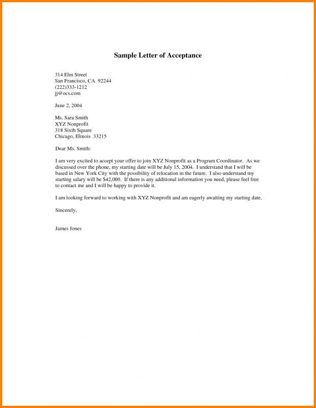 Offer Letter Email With Images Lettering Job Offer Thank You