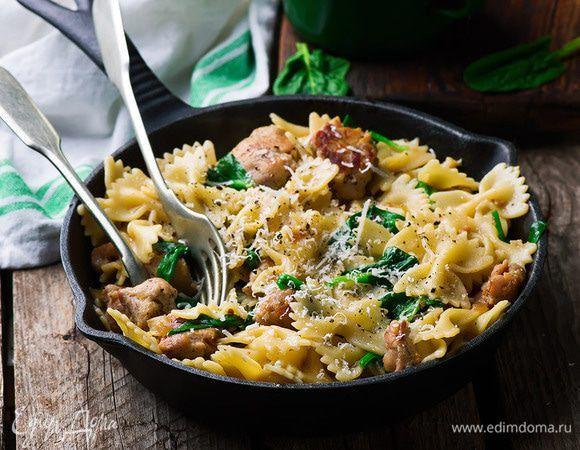 Итальянские будни: готовим пасту на обед. Зимой особенно хочется пестрых красок и выразительных вкусов. Итальянская кухня с ее неповторимым колоритом — именно то, что нужно. Предлагаем вашему вниманию самые любимые и необычные рецепты итальянской пасты, приготовленной в домашних условиях. #готовимдома #обед #обеденное #блюдо #паста #итальянская #готовимсами #вкусно #оригинально #томаты #базилик #шпинат #аппетитно
