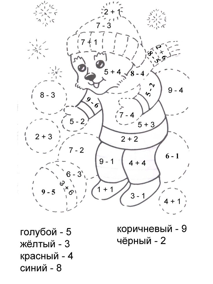 математические раскраски: 24 тыс изображений найдено в ...
