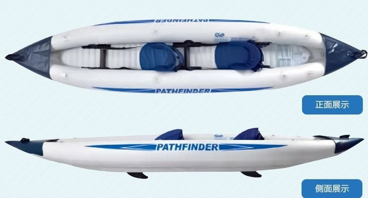 548.89$  Buy here - http://alifva.worldwells.pw/go.php?t=32371537098 - barco bote inflavel para pesca/boats pvc/hinchable/plastic canoe kayak/bote inflavel/ pathfinder/jilong/rowing/caiaque inflavel 548.89$