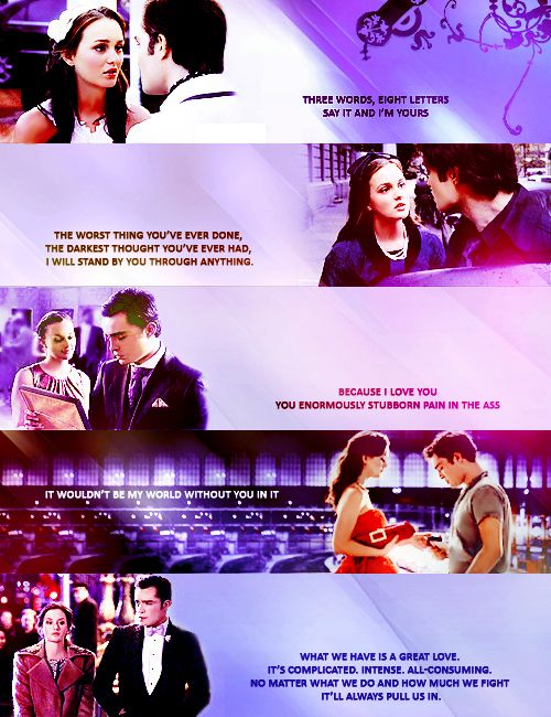 Chuck and Blair ❤️