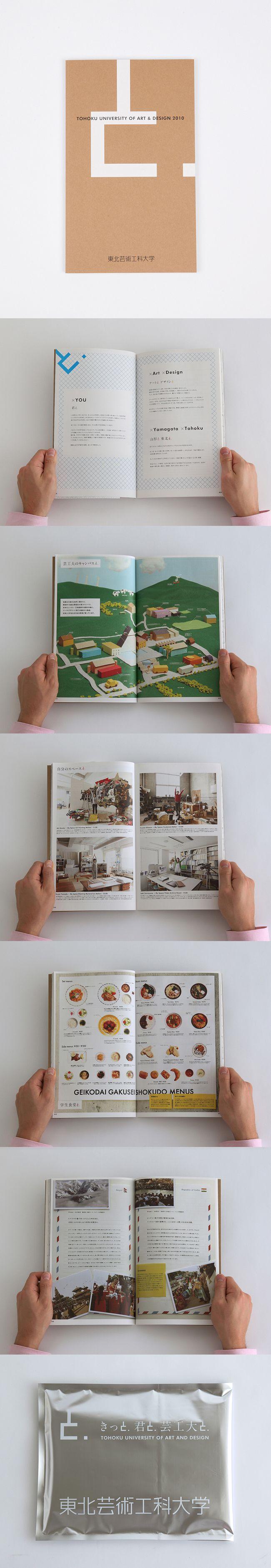 TOHOKU UNIVERSITY OF ART DESIGN 2010