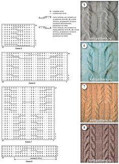 Схемы и фото связанных спицами узоров. Страница №56.