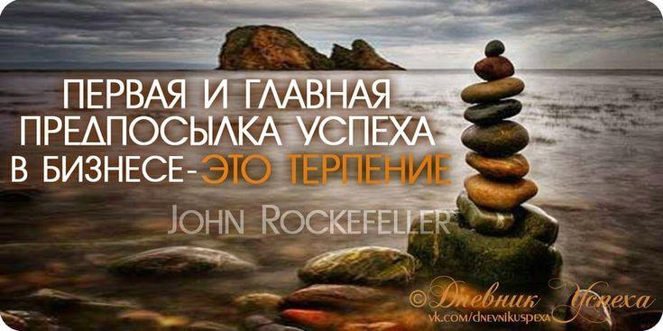 Ярославль, мотивационная картинка для достижения успеха