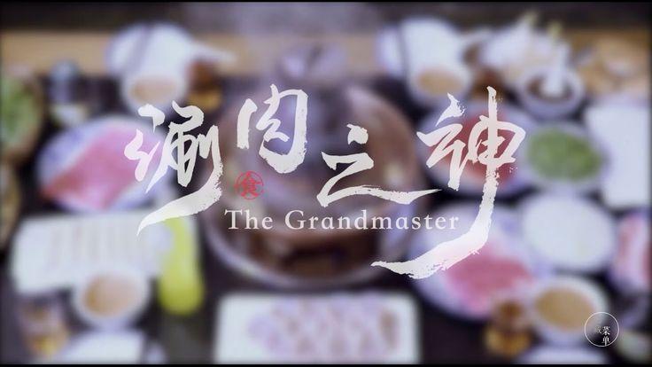 二更|老北京涮羊肉传人刀功出神入化,切得薄如纸入口即化,客人爆满