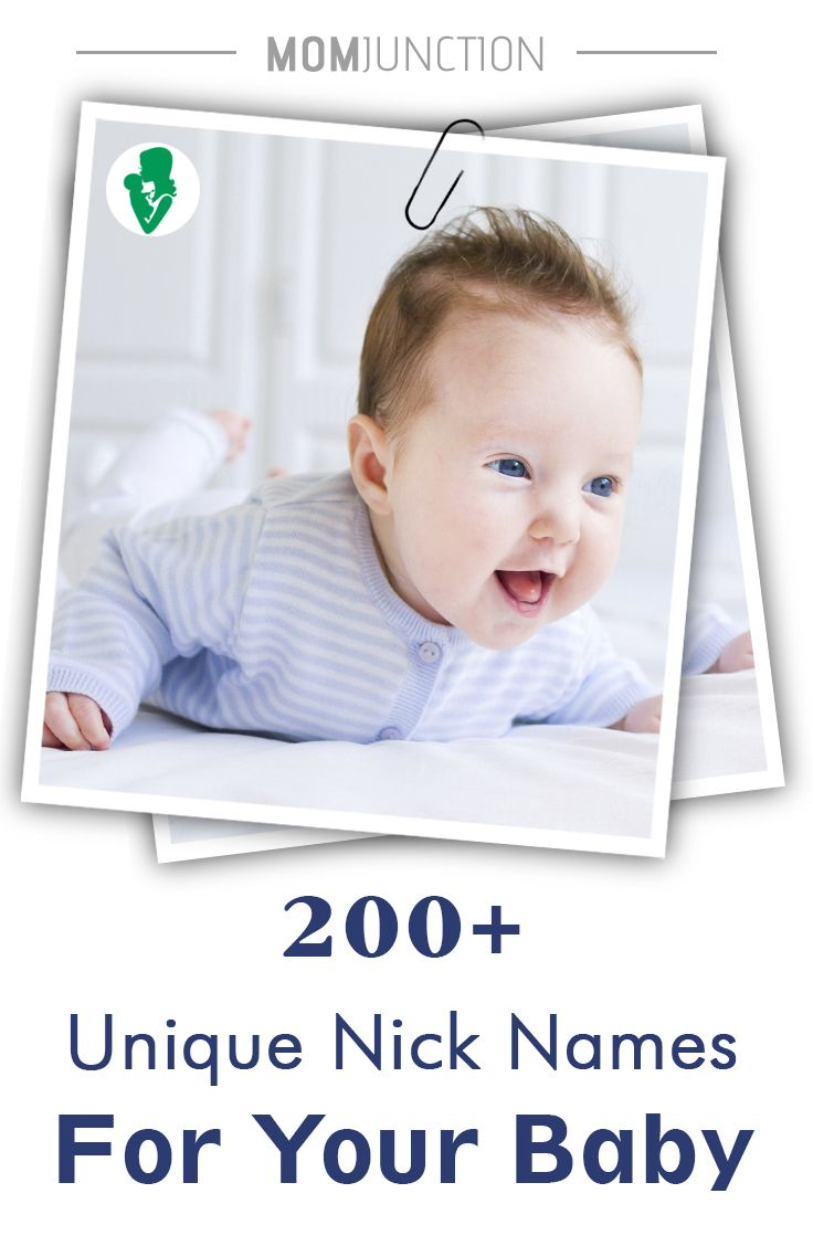 200+ Unique Nicknames & Pet Names For Your Baby: Already raking your brain for cute nicknames? Don't fret, we have got you covered. Here is a list of baby nicknames. Pick what strikes a chord with you.
