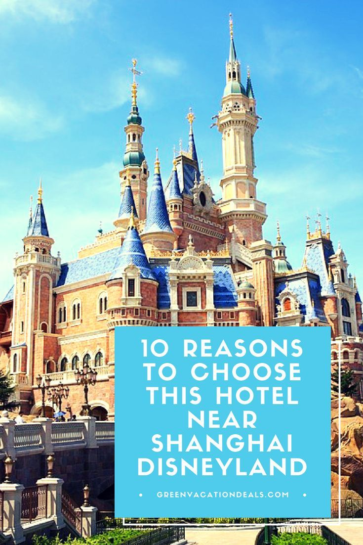 Why You Should Consider Booking A Family Holiday At The Royal Garden Hotel Shanghai China When You Want To Visit Shanghai Travel Vacation Deals Visit Shanghai